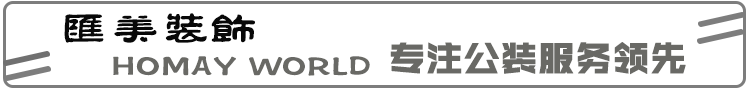 抬头logo1.png