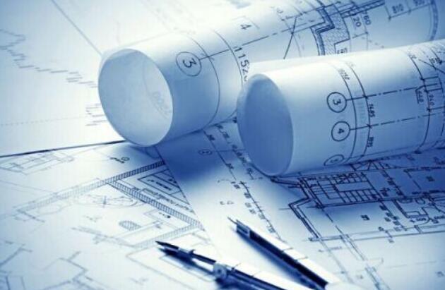 工程造价改革工作方案